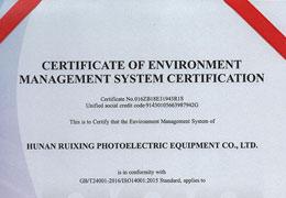 质量管理体系认证证书9001英文