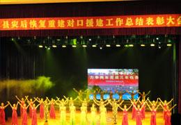 青川文化中心灯光系统